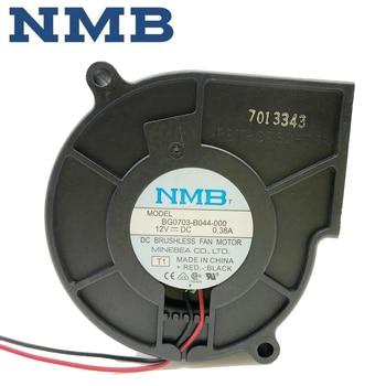 For NMB 7530 BG0703-B044-000 DC 12V 0.38A turbo centrifugal blower server inverter cooling fan free shipping for nmb 5915pc 20t b30 b00 ac 200v 34w 2 pin 172x150x31mm server round cooling fan