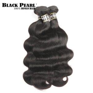 Image 2 - Fasci brasiliani dellonda del corpo da 30 pollici della perla nera con chiusura tessuto brasiliano dei capelli umani di Remy 3 4 pacchi con chiusura