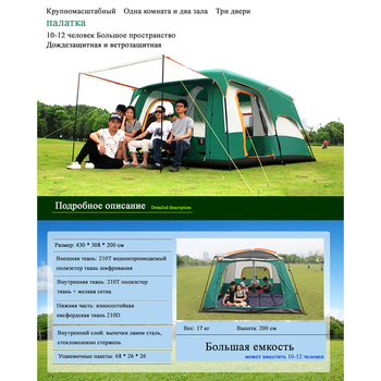 The camel outdoor New big space camping outing two bedroom tent ultra-large hight quality waterproof camping tent Free shipping 4