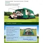 Camel наружная Новая Большая походная палатка для спальни, ультра большая Высококачественная водонепроницаемая палатка для кемпинга, беспла... - 4