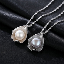 цена S925 Silver Necklace Water Wave Chain Natural Freshwater Pearl Pendant Lady's Necklace Jewelry for Women онлайн в 2017 году