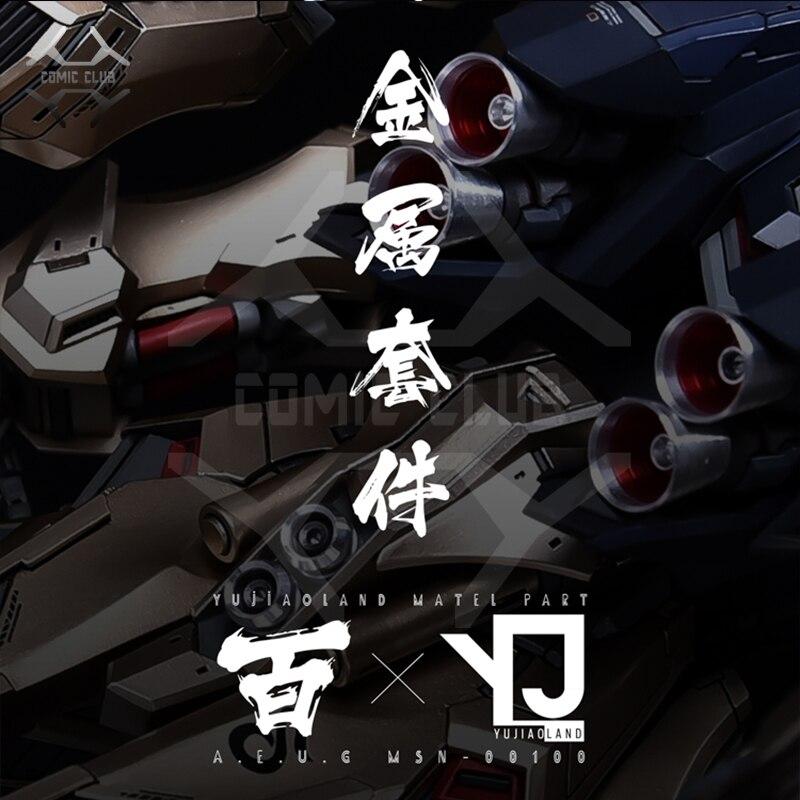 comic club matel peca para montagem suite de hyaku shiki gk para gundam mg 1 100