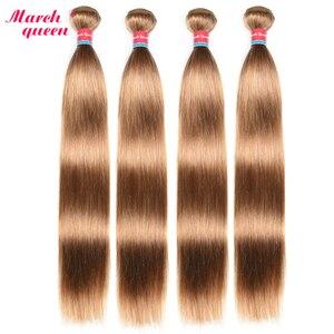 Mechones de cabello lacio brasileño de 4 Uds. De March Queen, mechones de cabello humano postizo, mechones #27 de cabello rubio miel de Color, extensiones de cabello de 10