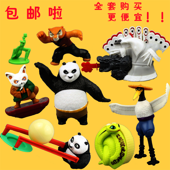 Children's Toys Gifts Chinese Panda For Boy Toys