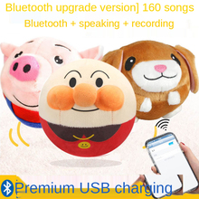 Lovely Talking Dancing Pig Electronic Pets Doll Speak Talk Sound Record Repeat Toy Kawaii Cactus Toys Kids Education Game Gift