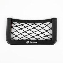 Sac de rangement pour voiture support pour téléphone organisateur de poche pour Skoda Octavia A5 A7 RS Fabia superbe accessoires