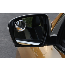 Lsrtw2017 Car Rearview Blind Spot Round Mirror for Boyue Atlas Emgrand Gs 2016 2017 2018 2019 2020 Interior Accessories
