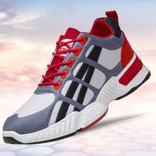 2021 nowe obuwie sportowe Sneaker Outdoor Men bieganie lekkie wygodne oddychające Fly tkane górna wiosna męskie buty tanie tanio JCAVEFOR Mesh (air mesh) Podstawowe CN (pochodzenie) Przypadkowi buty Lace-up Pasuje prawda na wymiar weź swój normalny rozmiar