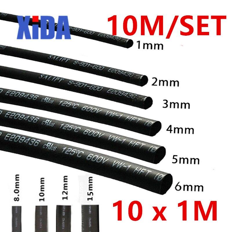 Terminal del cable 200PCS tubo termocontra/íble de 1 mm 2 mm 3 mm 2,5 mm 3,5 mm 4 mm 5 mm Tubo Shrinking manguitos de conexi/ón arrollada Cable Kit