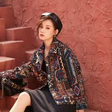 Womens Retro Ethnic Jacket 2019 Autumn Fashion Indie Folk Crop Top Jack