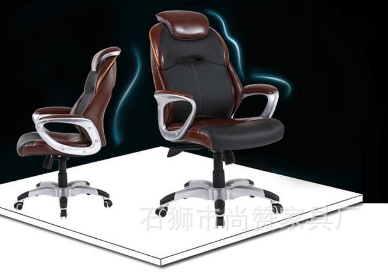 {}Free Shipping} Boss Chair Home Computer Chair Easy Chair High-end Anchor Chair Lounge Chair Comfortable Office Chair