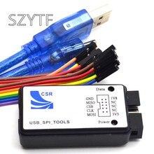 Сканер CSR Bluetooth USB к SPI, инструменты для загрузки, чип, модуль Bluetooth с программным обеспечением для разработки