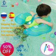 Relaxant bébé gonflable cercle de natation Double radeau flotteur anneau de natation pour enfants piscine bouée de bain accessoires avec cadeaux jouets
