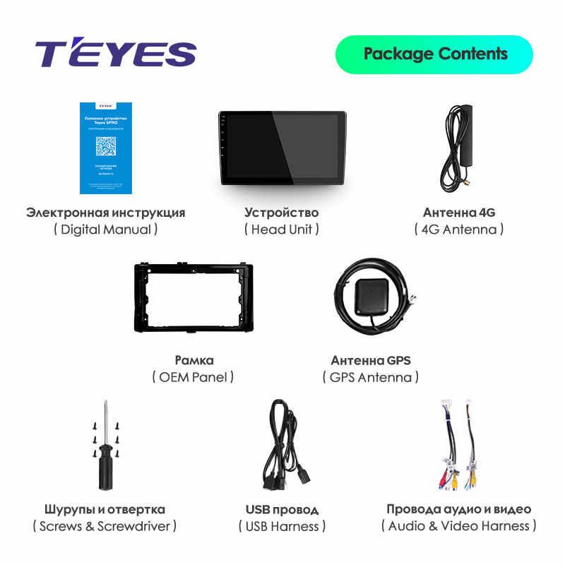 Reproductor multimedia de dvd y gps para coche TEYES SPRO para Toyota Corolla 2017-2018, reproductor de audio y radio con dvd y navegación para coche sin 2 din