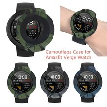 Camouflage Soft Silicone Case Protective Cover Shell Frame Replacement for Huami Amazfit Verge Smart Watch Accessories