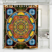 цена на Kaleidoscope Mandala Shower Curtain 3D Waterproof Curtain For Bathroom Bath Curtain Waterproof Fabric for Bathtub Douchegordijn