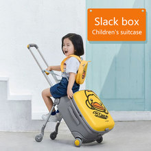 20 дюймов детские чемоданы сумки Slack Box многофункциональные можно кататься на багаже и дорожные сумки Высокое качество съемный портативный