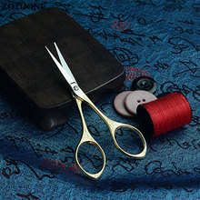 ZOTOONE Vintage Sewing Scissors Fabric Cloth Cutter Gold Diy Embroidery Scissors Tailor Cutter Embroidery Antique Tools Craft E стоимость