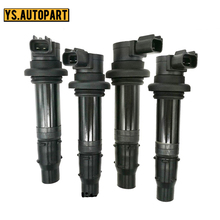 5VY 82310 00 00 Ignition Coil For Yamaha FZ1 V MAX 1700 YZF R1 YZF R6 RS Venture FX Nytro SR Viper RX 1 2008 2016 5VY823100000