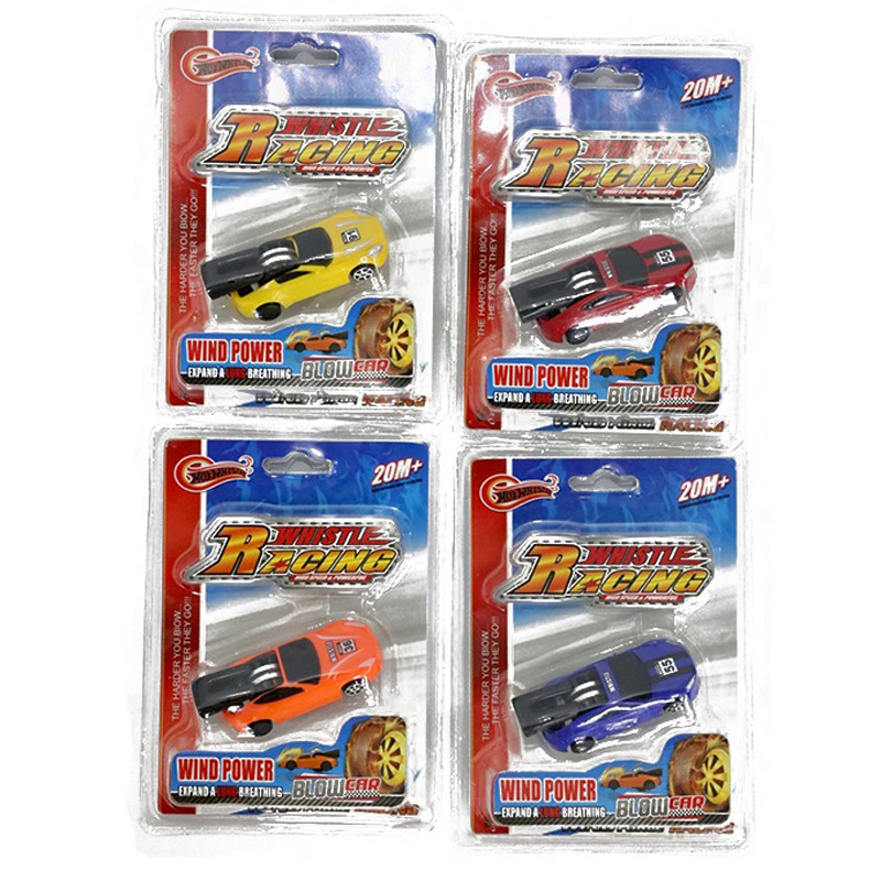 Whistle Coaster Children Blowing Car Toy Whistle Car Wind Power Inertia Wind Speed Search Blow Dog Race Car Model Body Building