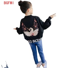 Fashion Children Coats Autumn Spring Kids Jackets Outerwear Cute Crane Pattern Baby Long Sleeve Coat Windbreaker Girl Clothing