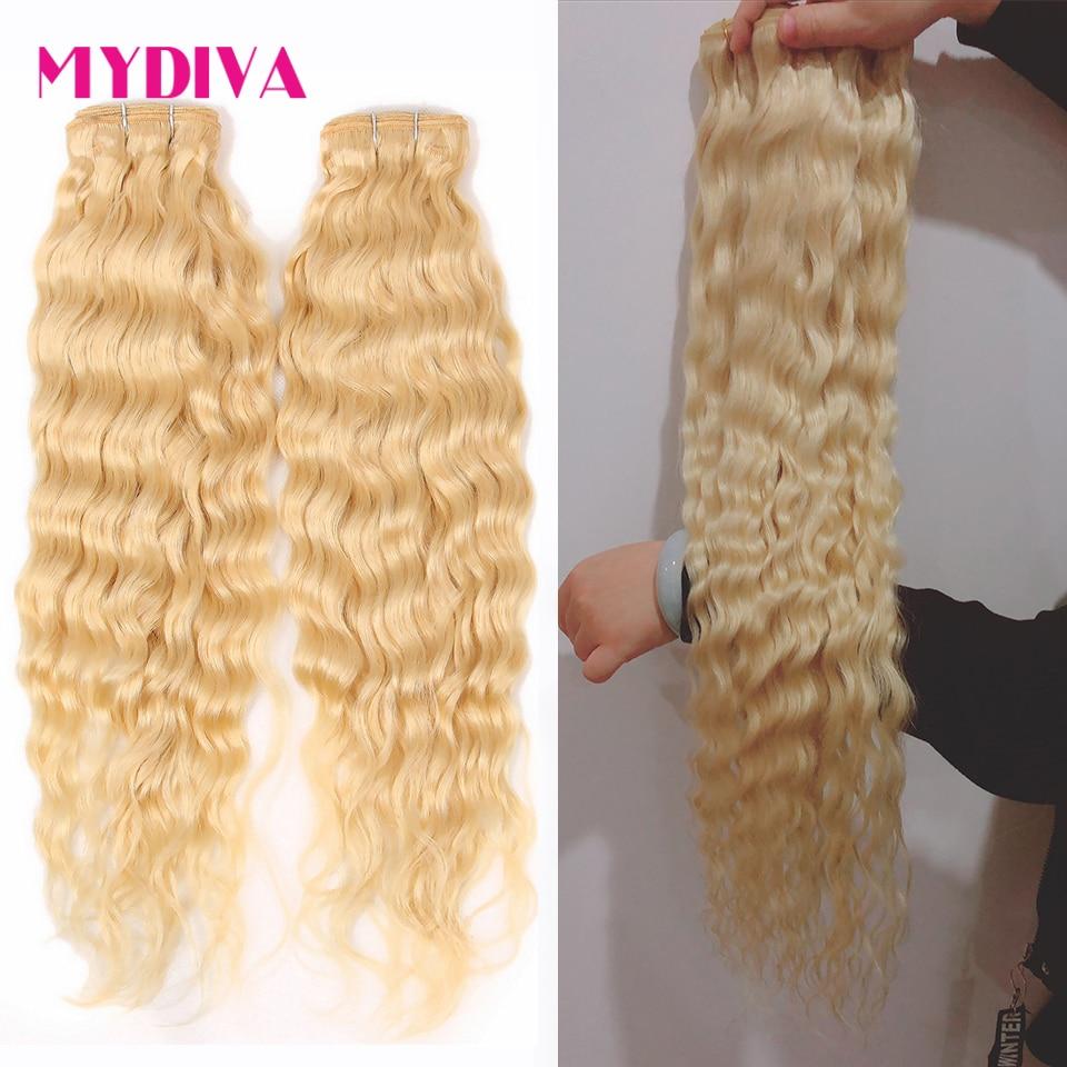 Бразильские волосы, плетенные пряди, волнистые человеческие волосы для наращивания 613 пряди 8 30 32 дюймов, медовый блонд, пучки, волосы Remy