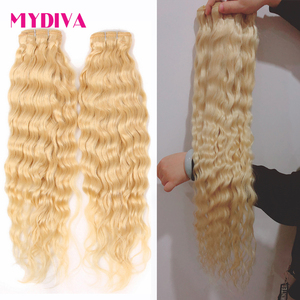 Brazilian Hair Weave Bundles Water Wave Human Hair Extensions 613 Bundles 8 30 32 Inch Honey Blonde Bundle Deals Remy Hair(China)