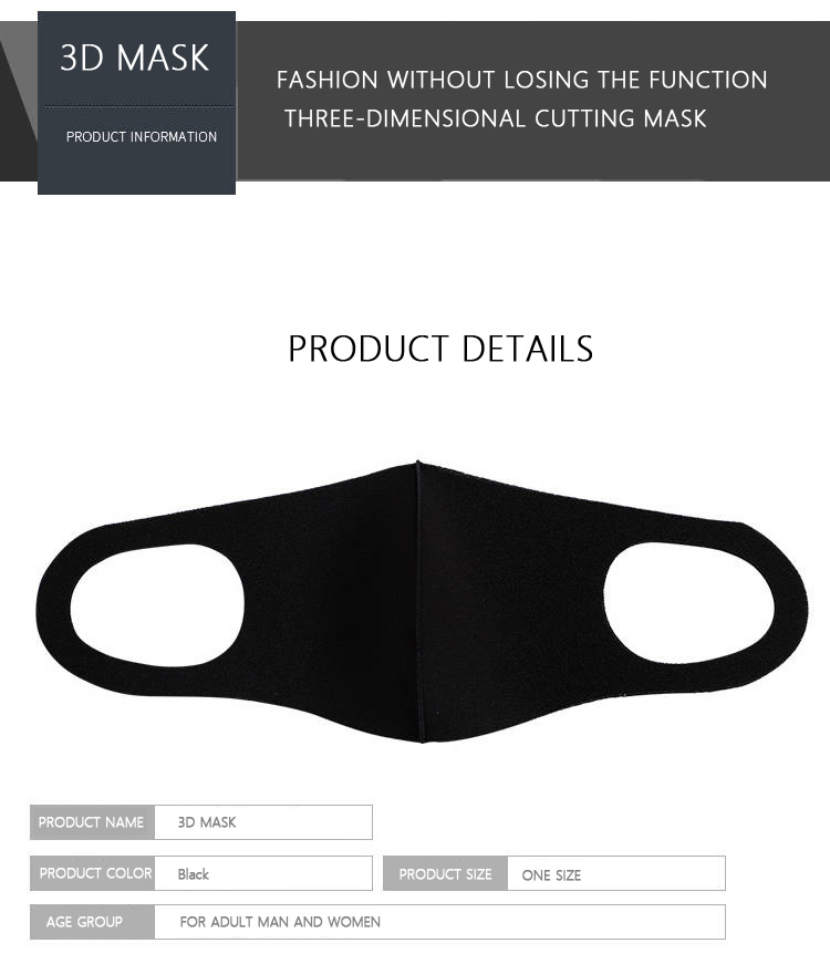 3D MASK Pm2.5 Face Mouth Mask Facemask Mouthmask For Dust Anti-Virus Anti-pollution Antivirus kpop Masks Wholesale 1