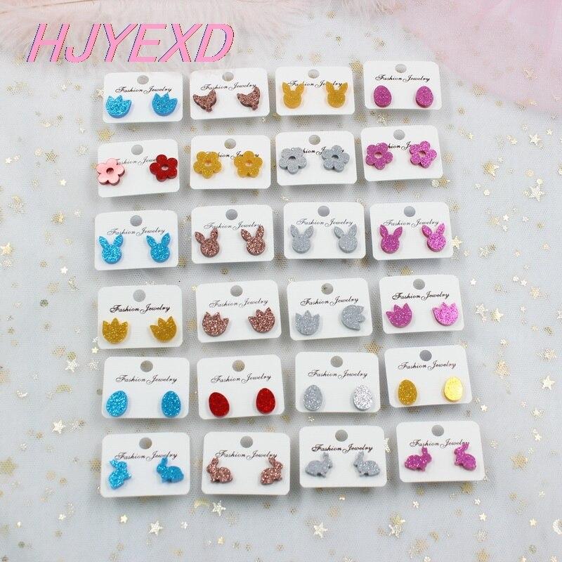 12/14mm Glitter Acrylic Easter Stud Earrings Tulip Flower Hen Easter Egg Bunny Stud Earrings -ST-4