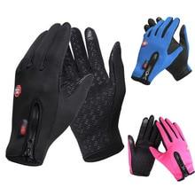 Зимние теплые перчатки унисекс с сенсорным экраном для велоспорта, велосипеда, лыжного спорта, кемпинга, пешего туризма, мотоцикла, спортивные перчатки с полным пальцем
