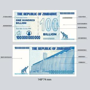 Billets en papier Zimbabwe, 10 pièces, 100 milliards de billets de banque à collectionner, Non-monnaie