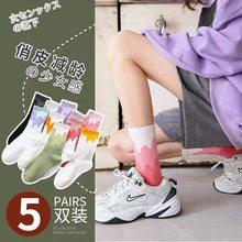 5 Pairs Of Socks And Women's Stockings Japanese Cute Summer And Autumn Cotton Cream Stitching Stockings Joker College