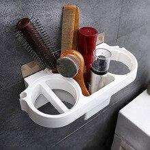 Сушилка для волос, держатель для гребня, органайзер для хранения в ванной, самоклеящаяся настенная подставка для выпрямителя шампуня
