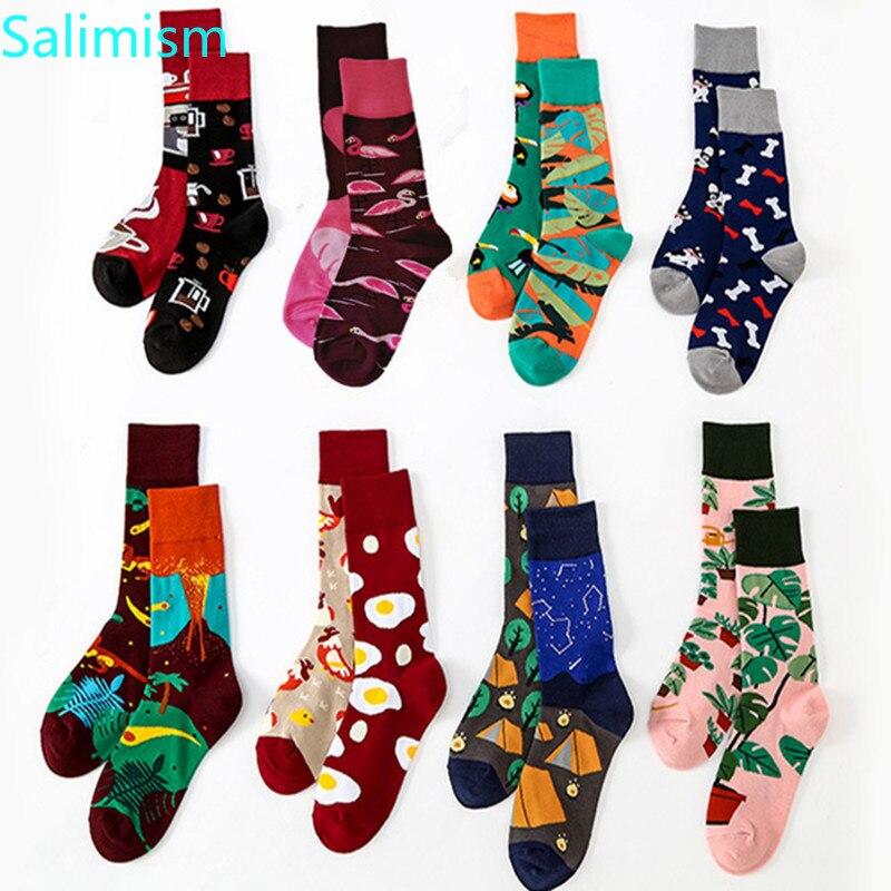 New Unisex Couple Socks Left Right Different Cherry Flower Coffee Bookshelf Beach Tent Dog Lemon  Men Socks Women Long Socks