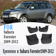 цена на For Subaru Forester mudguard subaru fenders forester mud flaps splash guards car accessories auto styling 2009-2012