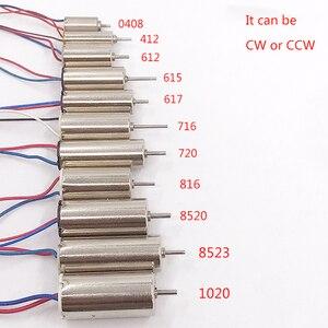 DC3V 3.7V 0408,412,612,615,617.716,720,816,8520,1020,8523 Ultrahigh Speed Coreless Motor RC Drone Tail Engine UAV Accessories