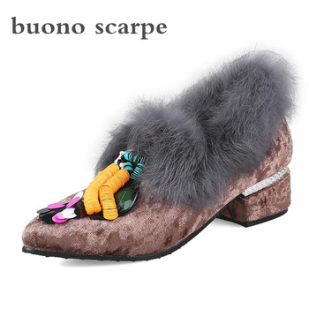 Woman's gold velvet face cartoon decorative pointed head with single heel shoes