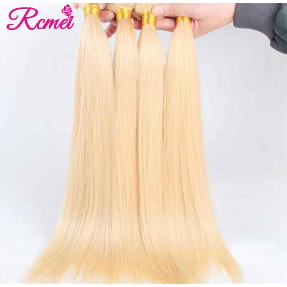 613 Honing Blonde 1/3/4 Braziliaanse Haar Bundel Straight Weave 100% Remy Human Hair Inslag 26 28 30 32 inch Gratis Verzending Rcmei Haar