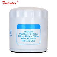 Масляный фильтр для volvo c30 s40 2006 2012 s60 2010 2013 s80