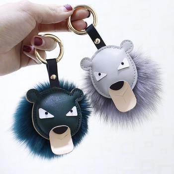 Leather doll pendant cartoon lion pendant fox fur ball pendant cute bag pendant car decoration key chain