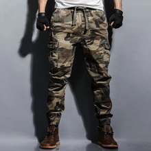 Fashion Streetwear Men Jeans Loose Fit Big Pocket Casual Cargo Pants Slack Bottom Camouflage Military Hip Hop Joggers