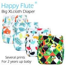 Happy Flute Big XL тканевый чехол для подгузников для ребенка 2 лет и старше, остающийся сухим внутри, регулируемый размер, подходит для талии 36-58 см