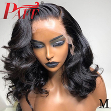 PAFF Side Deep Part 13*6 Lace Front Human Hair Short Bob Wigs