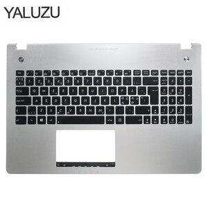 Image 1 - Nouveau nouveau clavier dordinateur portable lunette pour ASUS N56 N56V N56VM N56VZ N56SL argent Topcase Palmrest boîtier supérieur C coque rétro éclairage