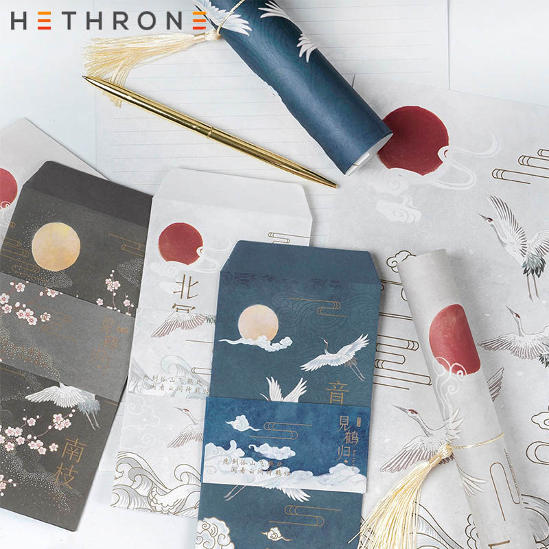 Hethrone 4pcs Chinese Wind Crane Craft Paper Envelopes Creative Long Ticket Type Envelope Invitation Envelope Gift Envelope
