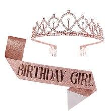 С днем рождения корона из розового золота атласная лента корона на день рождения украшения для взрослых 18 21 30 40 50 принадлежности для юбилейн...