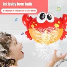 Игрушки для ванны и душа Забавный музыкальный краб машина создания