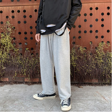 Joggers Pants Men Fashion Solid Color Casual Straight Trousers Man Gym Track Pants Streetwear Wild Loose Sweatpants Men M-2XL wenyujh 2019 fashion casual men pants gym slim trousers autumn sports fitness joggers sweatpants drawstring solid color pants