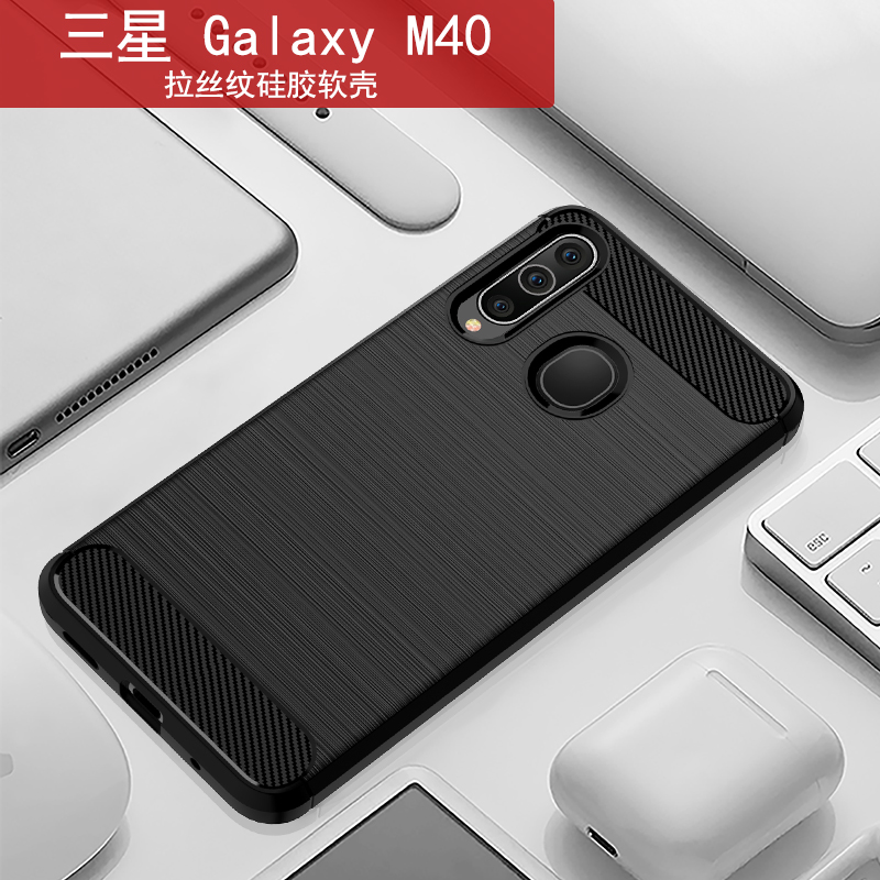 DRXENN Case For Samsung Galaxy M40 M30 M10 Case Silicone Cover Soft TPU Carbon Fiber Case For Samsung Galaxy A20e A10e Cover