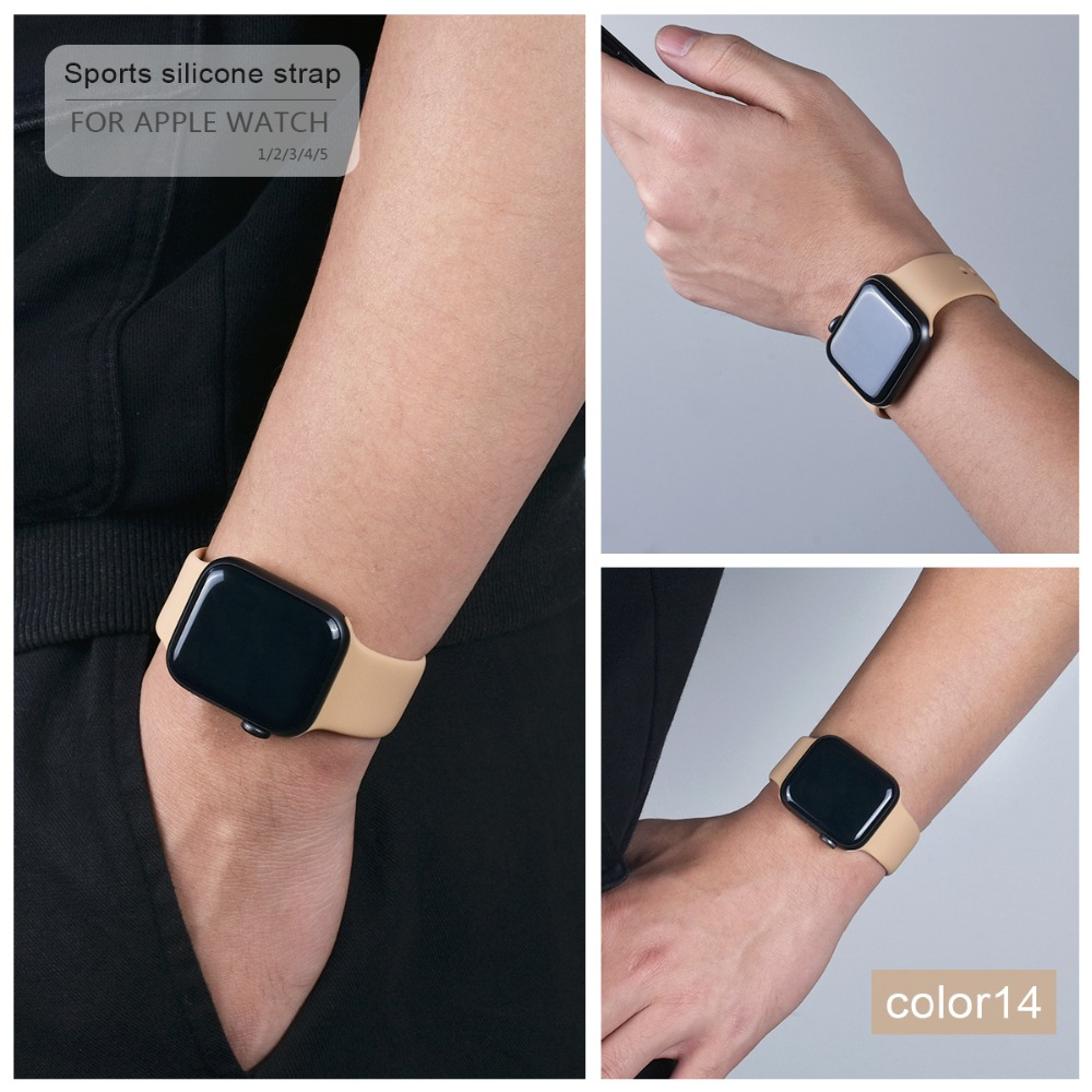 Soft Silicone Band for Apple Watch 100